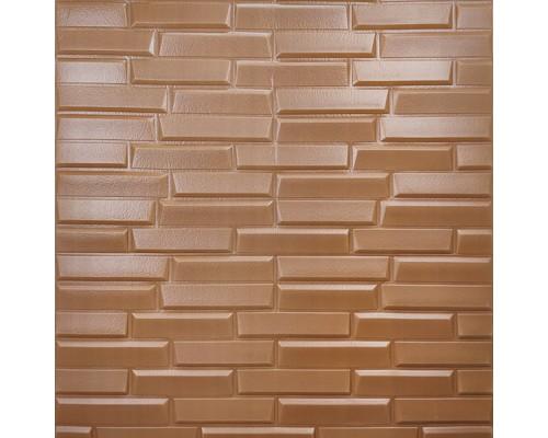 Стеновые 3D панели на самоклейке под кладку №33 молочный шоколад