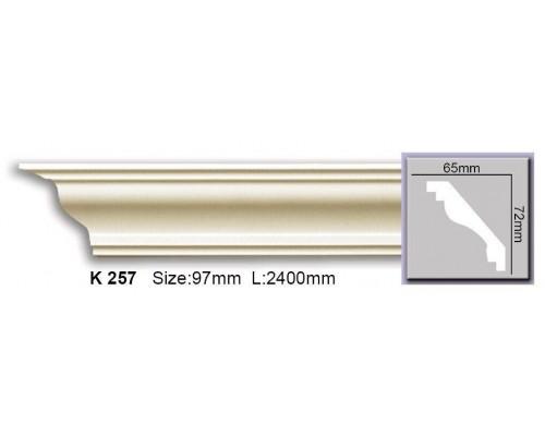 Карниз Elite гладкий K257